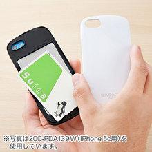 200-PDA138
