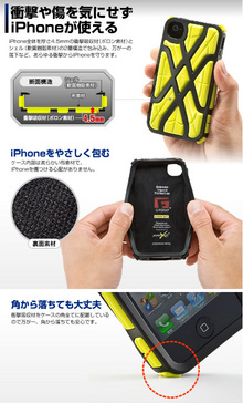 G-FORM X-PROTECT for iPhone