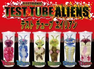 テストチューブエイリアン(Test Tube Aliens)
