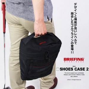 BRIEFING[ブリーフィング]SHOES CASE 2:シューズケース2