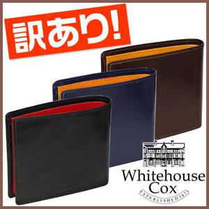 Whitehouse Cox[ホワイトハウスコックス]S5571/SR1564 二つ折り財布