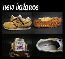 new balance LM576UK MUSTARD