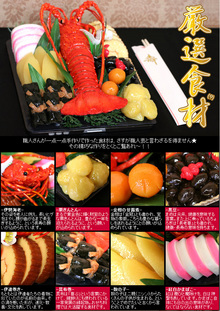 おせち料理iPadケース