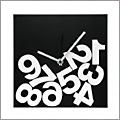 NAVA/Time square cube jetlag ユニークな白と黒の掛け時計