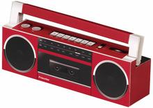 Princeton PAPER SPEAKER(PSP-NXTシリーズ)ラジオカセットレコーダータイプ PSP-NXT1