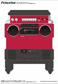 ラジオカセットレコーダータイプ 印刷用抜き