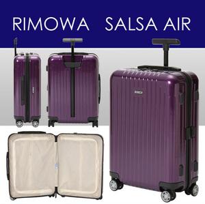 RIMOWA[リモワ]Salsa Air:サルサ・エアー 822.52 Ultra Violet