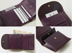 Whitehouse Cox[ホワイトハウスコックス]S1058 コンパクト三つ折り財布
