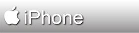 iPhonebanner01