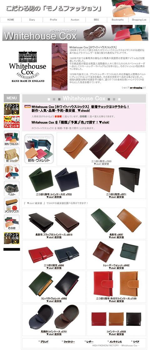 WhitehouseCox-wallet.jpg