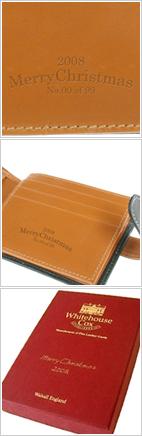 Whitehouse Cox[ホワイトハウスコックス]2008クリスマス限定二つ折り財布グリーン・ニュートン